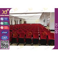 China Durable Red Tip Up Auditorium Chairs Polypropylene Fram Comfort PU Molded Sponge wholesale