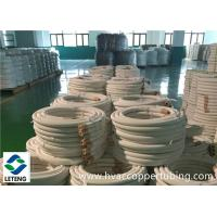 China Air Conditioner / Refrigerator Insulated Copper Pipe with 1/4 Long Flare Nut wholesale