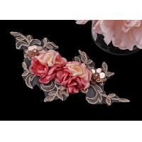 China 3D Floral Embroidered Applique Patches Sequin Bead Rhinestone Lace Application wholesale