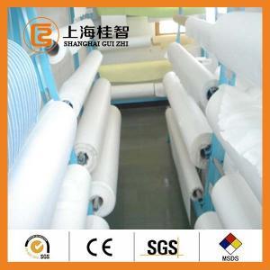 China Retan Water Non Woven Swab , Nonwoven Spunbond , Medical Non Woven Mask wholesale