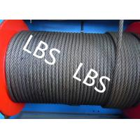 China Customized Grey Long Rope Offshore Winch For Platform Lifting BV ISO Approved wholesale