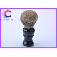 China High Density Pure Badger Shaving Brush with black acrylic handle for men wholesale