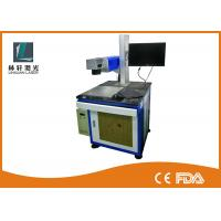 High Precision UV Laser Marking Machine 355 Nm Wavelength For Plastic Bottle