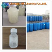China Sodium Lauryl Ether Sulfate SLES 70% for liquid detergent material wholesale