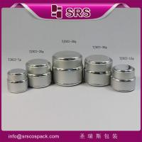 China SRS manufacturer wholesale round empty golden aluminum cream jar for skincare products use wholesale