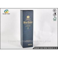 China Customized Dark Paper Wine Box Logo Printed Rectangle Shaped With Long Lifetime wholesale