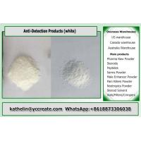 Quality Antibody Detection Pharmaceutical Intermediate Powder For Bodybuilding for sale