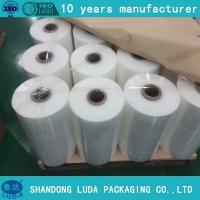 China Custom Lamination Roll film for automatic packaging machine, printed packaging stretch fil wholesale