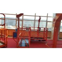 China ZLP800 Steel Rope Suspended Platform / Aluminium Access Platforms CE Certificated wholesale