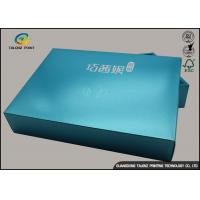 China Custom Paper Cosmetic Packing Box Cardboard Makeup Gift Shipping Box wholesale