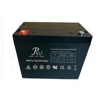 China High Deep Discharge VRLA Deep Cycle Battery 75ah 12v for PV Systems and Wheelchairs wholesale