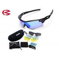 China Ultra TR90 Frame Outdoor Sports Sunglasses With Interchangeable Lenses Anti - Scratch wholesale