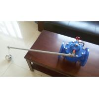 Quality GGG50 Body Float Control Valve Automatic Blue Color ISO9001 Cetification for sale