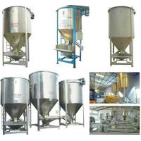 China high-speed mixer wholesale