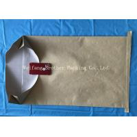 China Durable Kraft Paper Plastic Compound PP Woven Bag For Packing , Fully Printed wholesale