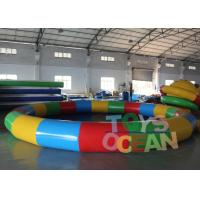 China DIA 5m Inflatable Water Game Water Walking Ball Pool / Paddling Pool For Kids wholesale