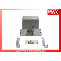 China Automatic Gate Operators System  With Steel Gear Rack and Flash Light wholesale