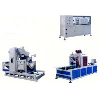 China High Speed Pelletizing Machine Gh Capacity Wood Pellet Machine For Making Fuel on sale