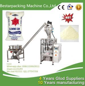 China Automatic powder Vertical filling machine wholesale