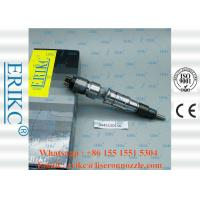 China 0445120156 Bosch Crdi Injector 0 445 120 156 Heavy Truck Pump Injector 0445 120 156 For YUICHAI wholesale