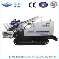 Buy cheap Enviroment Protecting And Water Well Drilling Machine QY - 100L Long Life from wholesalers