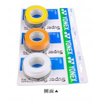 China Yonex AC102c 108 super grap synthetic over grip many clours for standard and long racquet wholesale