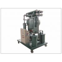 Buy cheap ZYA PLC Full Automatic Single Stage Vacuum Transformer Oil Purifier from wholesalers