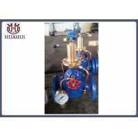 "China Ductile Iron Water Pressure Relief Valve Double Flange Type 2"" - 32"" For Construction wholesale"