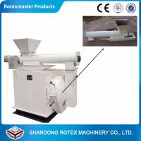 China Animal feed pellet making machine / fish food pellet machine wholesale