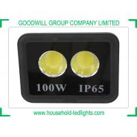 Buy cheap Outdoor LED Tunnel Light 100W Integrated COB Chip 220V AC For Stadium And Bridge from wholesalers