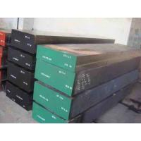 Buy cheap P20 mould steel plate from wholesalers