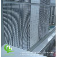 China Anodized Architectural Aerofoil louver profile aluminum louver with oval shape for facade curtain wall on sale