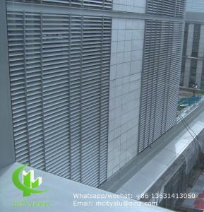 China Horizontal Fixed sun louver Architectural Aerofoil profile aluminum louver with oval shape for facade curtain wall wholesale