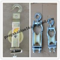 China best quality Corner Blocks,Cable Block, Use Cable Pulling Sheaves wholesale
