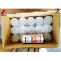 China Aluminium Phosphide 56% Pest Control Insecticide CAS 20859-73-8 Fumigation Preparation wholesale