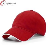 China Dry Mesh Fitted Baseball Hats , U Fit One Sandwich Flexfit Baseball Caps wholesale