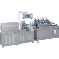 Buy cheap 3 Layer Straw Making Machine Disposable Paper Drinking cutting Manufacturing from wholesalers