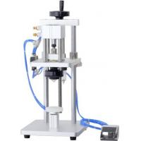 China 3/N AC380/220V cosmetic perfume making/filling machine, filling floral water, perfume and other water-based materials wholesale