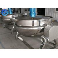 Quality Reliable Stainless Steel Steam Jacketed Kettle / Electric Cooking Pan for sale
