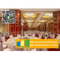 China Collapsing Aluminium Movable Partition Walls , Restaurant Portable Partition Walls on sale