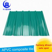 China Pvc Roof Tiles Trapeziodal Type 210mm Wave Distance 1130 mm Width Roofing Sheet wholesale