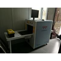 Buy cheap X-ray Machine Dual Energy Baggage Security X-ray Cargo Scanner Machine - Biggest from wholesalers