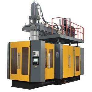 China Automatic Extrusion blow molding machine wholesale