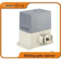 China sliding gate opener wholesale
