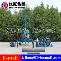 China SDZ-30S Hot sales portable drilling machine hydraulic Mountain drilling rig portable drilling rig with air compressor wholesale
