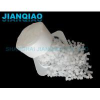 China Chemical Compatibilizing Agent , White Granules For Reinforced PE And The Minaral Filled PE on sale