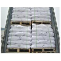 China High Efficient Rubber Chemical Antioxidants Prevent Polymer Heat Ageing wholesale