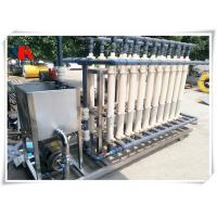China Automatic PLC Control Water Purification Systems Removing 98% Of Organic Matters / Bacteria wholesale