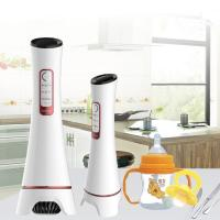 China DC 8.4V Portable Safety Ultrasonic Vegetable Cleaner Waterproof Easy Operation wholesale