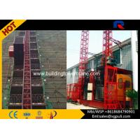Quality 4 Tons Convertible Construction Hoist Elevator Frequency Controlled for sale